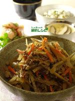 挽肉と根菜の炒め物