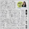 高橋尚子のコース攻略法 上級編