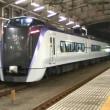 E353系東小金井駅をゆるりと通過中に減速