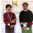 日系投資会社TVP、ミャンマーの健康、教育分野の新興企業に投資。