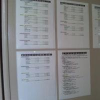 終電、図書館、自習室情報を掲載!