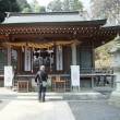 その神社は地理的な位置から名付けられた