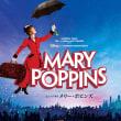 舞台メリーポピンズの日程発表☆