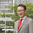 冨田なおきバナーができました