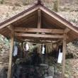 高千穂 秋元神社へ