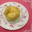 ☆塩そぼろ入り野菜のふわとろ玉子煮☆