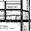【LIVE INFO.】8/17(木)四ッ谷Doppo