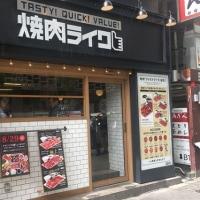 一人焼肉専門店