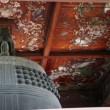 豊国神社②