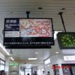 大阪北部地震
