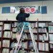"""2018 あっぱれ人気投票 & """"ミニ(見に)ミニ(観に)文化祭"""" を開催!!"""