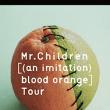 Blu-ray 【(an imitation) blood orange】