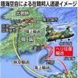 在韓邦人退避に陸自ヘリ 釜山−対馬ピストン輸送 北朝鮮有事を想定した政府計画・・・韓国は非協力的だから