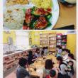 【開催】秋の野菜で『もぐもぐキッチン』