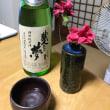 今日のお酒は日本最大の杜氏集団である南部杜氏の技により生み出された岩手県盛岡市にある桜顔酒造さんの「蔵人たちの夢 特別純米無濾過生原酒」