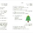 歌の泉コンサートVol.10プログラム