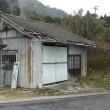 旧川末消防団車庫・詰所