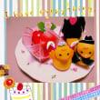 激カワ☆苺ケーキ
