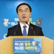 北朝鮮の非核化問題を取り上げるかどうかを問われると「さまざまな互いの関心事を協議することになる。