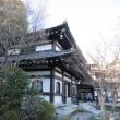 平成30年区切りの年はじめ鎌倉詣で。