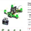 6%off-Happymodel Mantis85 85mm F4 フライト コントローラー FS-I6 送信機付き レーシング ドローン クアッドコプター