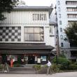 「上野が、すき。」下町風俗資料館を訪ねる