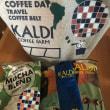 カルディ コーヒーの日バッグ