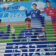 2018.5.12 J2リーグ vs 愛媛FC(14/42)