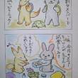 まるココの日々(80)