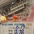 ELECTONE FESTIVAL 2018
