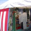 ケアライフ笹賀(長野県松本市)地鎮祭
