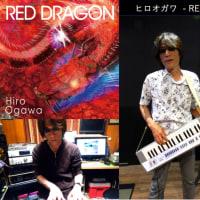 RED DRAGON - 各国のiTunes