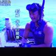 10/16 Dash島で 山口さんが潜ってウニ・アワビ
