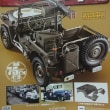 JEEP 第47号『I am determined to get excited』