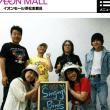 ♪お知らせ〜AEON MALL 浜松志都呂ライブ〜