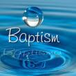 本日の出来事 Baptism