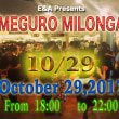 E&A MEGURO MILONGA  10月29日(日曜日)日)