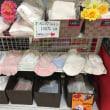 富士見・多摩・川崎フェア&「全国名産品ベストセレクション