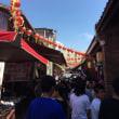 台湾旅行2017夏 その9〜鹿港老街〜