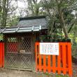 京都府立植物園内・半木神社(なからぎじんじゃ)