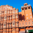 風の宮殿☆ジャイプール・インド