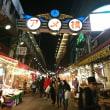 アメ横が韓国の市場みたいになってた...