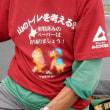 2017夏「山の日・不倫騒動」