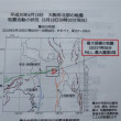 平成30年6月18日07時58分頃の大阪府北部の地震について