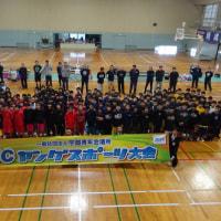 [大会結果]JCヤングスポーツ大会