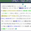 8/18  東京ドル円相場の売買ポイント
