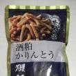榮太樓「酒粕かりんとう」食べました~♪