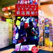 難波中2丁目付近の百円ショップへ→ふきん掛けetc.を購入