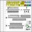 解答[う山先生の分数]【分数623問目】算数・数学天才問題[2018年5月25日]Fraction