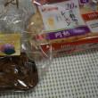 土曜日はパン祭り♪その210~あやかりたい100周年(神戸屋)